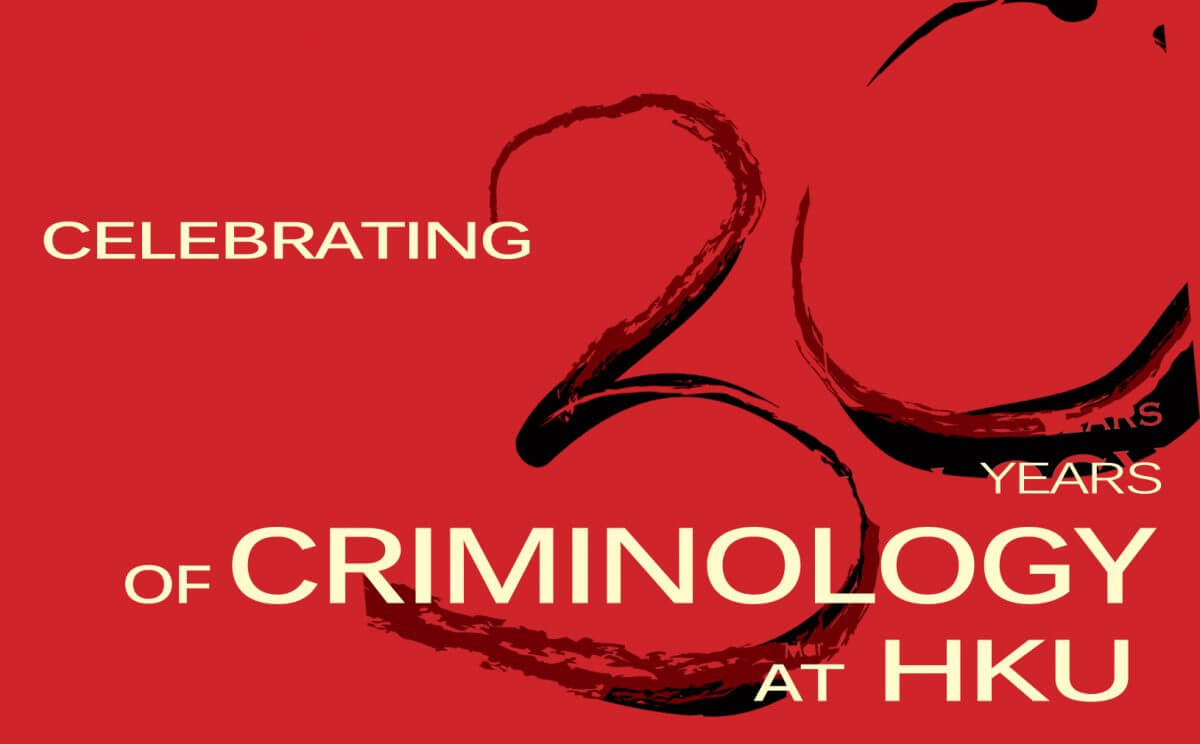 Dissertation ideas for criminology students