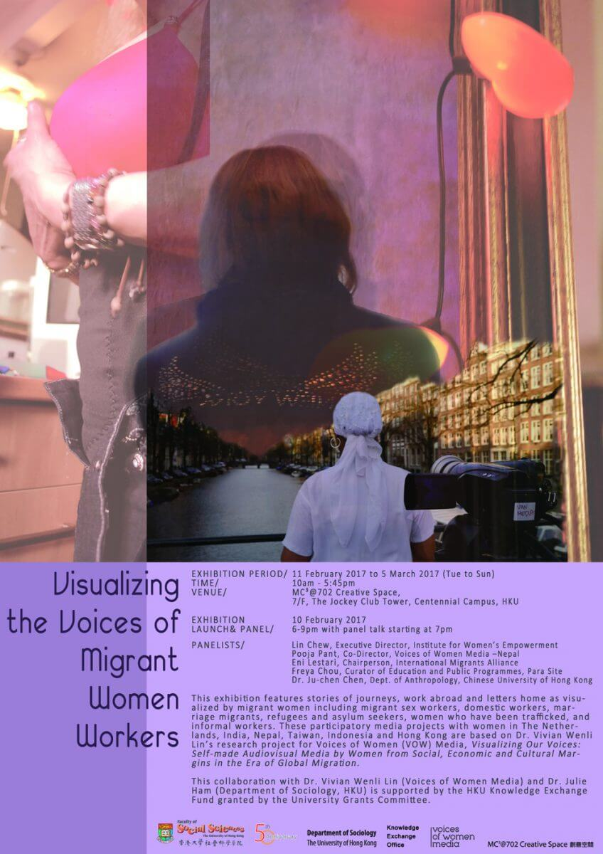 Visualizing the Voices of Migrant Women Workers - HKU Exhibition