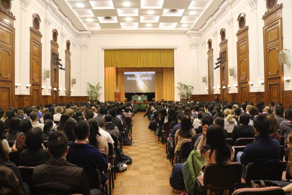 loke-yew-hall-public-lecture